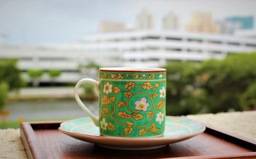 tea city